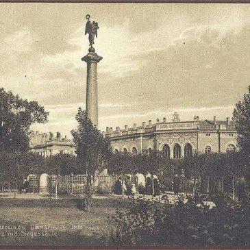 Прибалтийские русские: История в памятниках культуры (1710 — 2010)