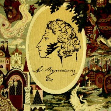 Выставка работ из теста по мотивам сказок А.С. Пушкина «У моря Лукоморья»