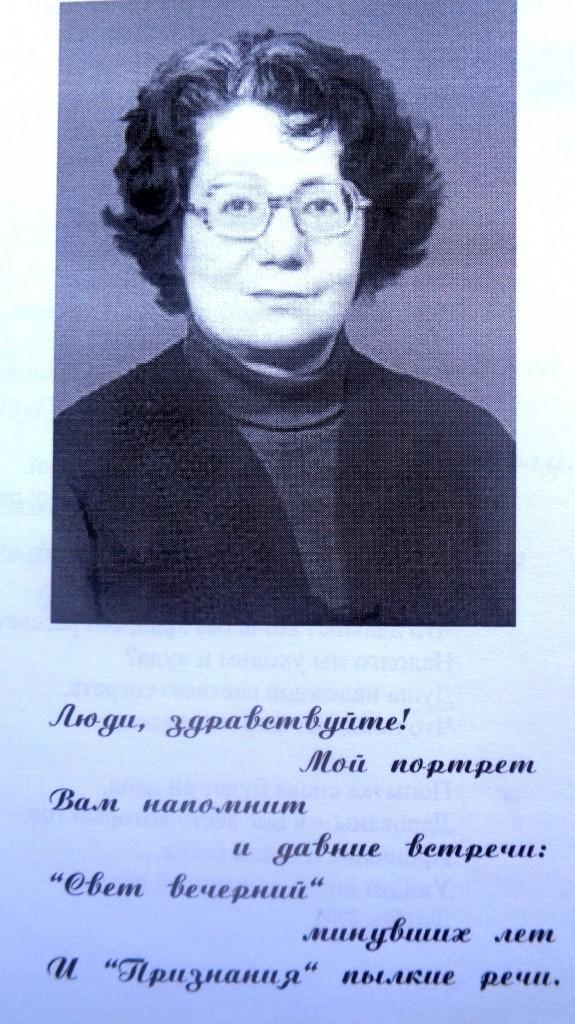 Татьяна Панасюк