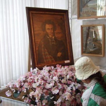 Выставка 06.06.2009