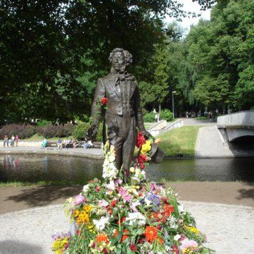 Памятник  А.С. Пушкину в Риге