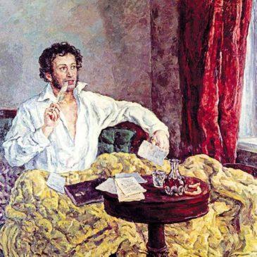 26 апреля — литературно-музыкальная композиция «Они воспеты Пушкиным…»