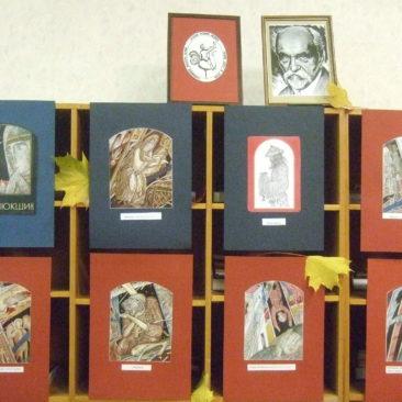 Выставка «190 лет трагедии «Борис Годунов»»
