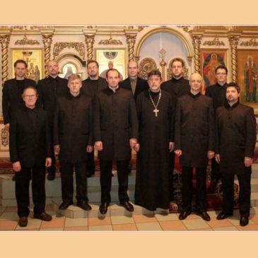 1 ноября — Концерт ДУХОВНОЙ МУЗЫКИ