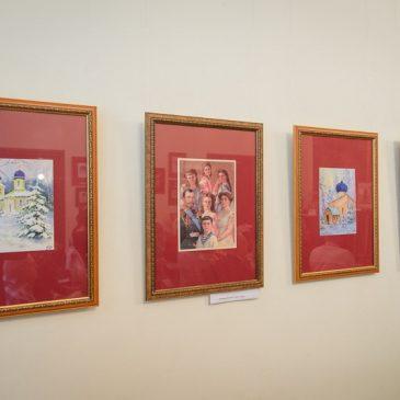 Выставка к 400-летию Императорского Дома Романовых