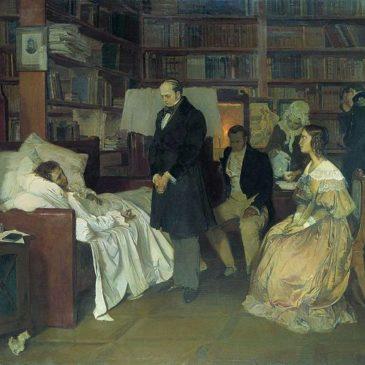Прощание с Пушкиным
