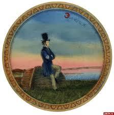 «Пушкин в орбите времени»
