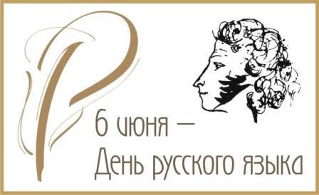 «Язык души — родная речь» Н. Лебедева