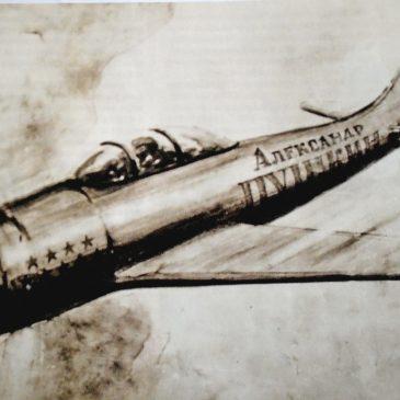 Как «Александр Пушкин» сражался в небе