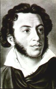 «Нет, не Пушкин готовит 2037 год…»