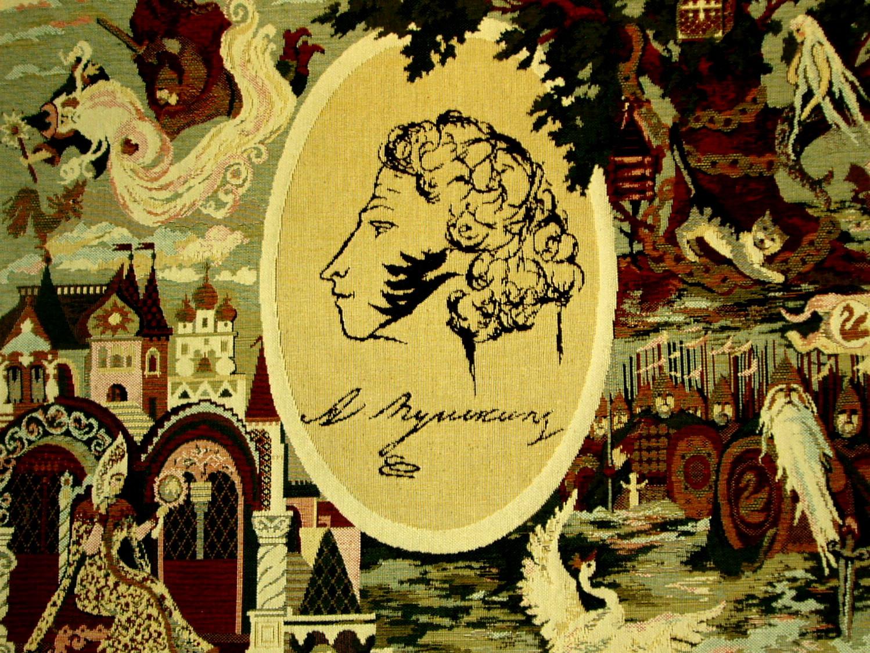 Картинки пушкинские сказки, открытки