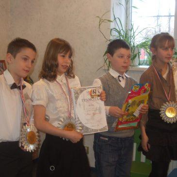 16 февраля в Риге прошел конкурс чтецов  «Мой Пушкин»