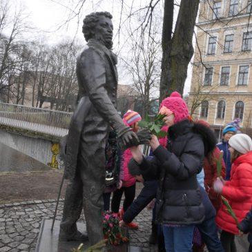 День  памяти  Пушкина  10.02.2016