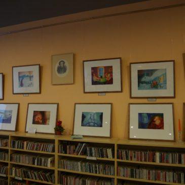 Выставка  «Мой Пушкин»  в Центральной  библиотеке