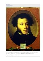 Концерт памяти А.С.Пушкина «Нет, весь я не умру — душа в заветной лире…»