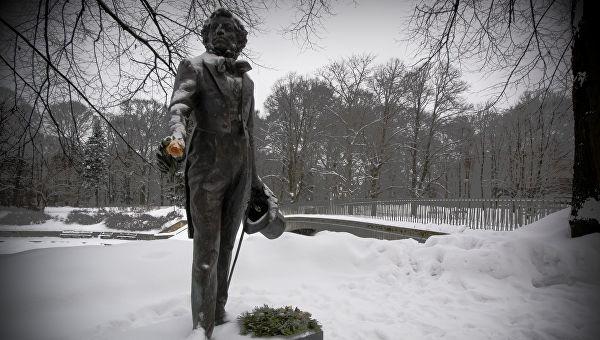 День памяти Пушкина