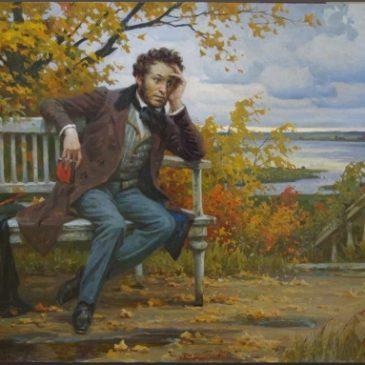 190 лет Болдинской осени Пушкина