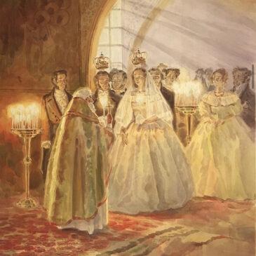 190 лет со дня венчания Александра Пушкина и Натальи Гончаровой