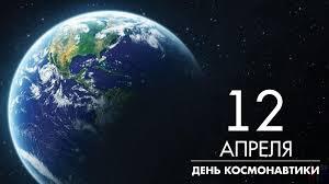 Пушкин — наш космос.